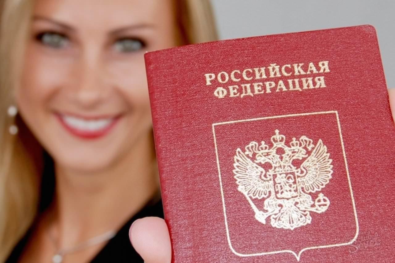 Как срочно сделать паспорт цена замены паспорта РФ 51